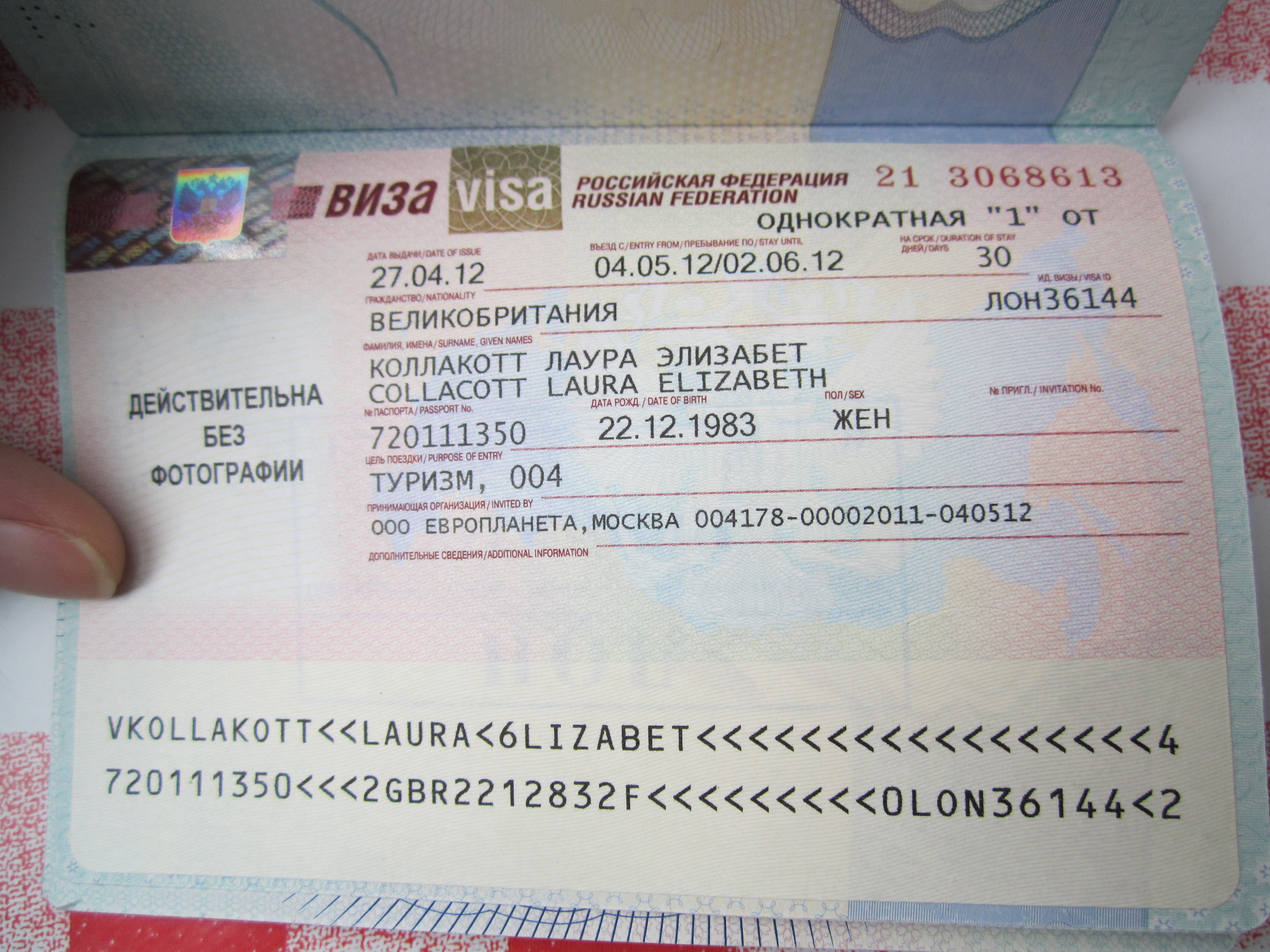 Visa requirements krasnoyarsk state medical university thecheapjerseys Image collections